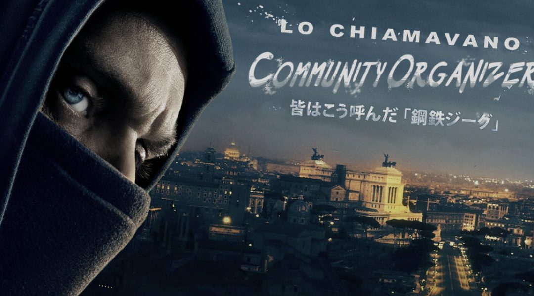 Perché il community organizing a Roma?